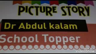 Abdul kalam school topper