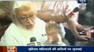 Exclusive 121 with Maulana Arshad Madani (Ramanuj Bhatt )Channelone News