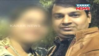Odisha IDBI Employee's Facebook Love Story Turns Ugly