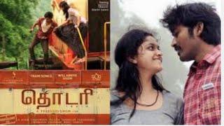 Thodari 2016 Hindi dubbed movie   Dhanush, Keerthy Suresh