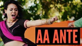 Aa Ante Amlapuram (Dance Masala)