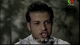 الفيلم الجزائري _ المنارة / Film Algerien Le Manara
