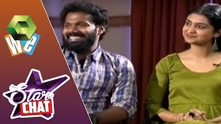 Star Chat : Irupathiyonnaam Noottandന്റെ വിശേഷങ്ങളുമായി Zaaya David & Abhiram | 2nd Feb