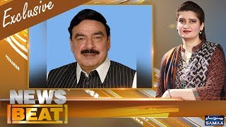 Sheikh Rasheed Exclusive | News Beat | Paras Jahanzeb | SAMAA TV | 02 June 2018