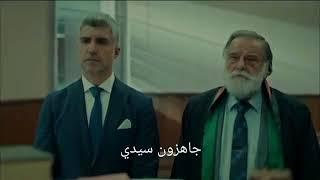 مشهد ترجع ثريا عن الطلاق مترجم وفرحت فاروق لا توصف