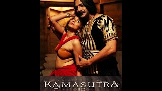 kamasutra 3d 2017 official theatrical new trailer