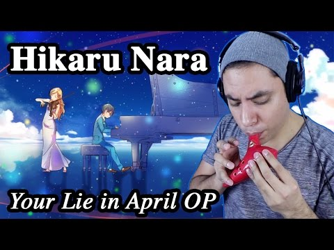 Download Hikaru Nara (光るなら) - Goose house - Ocarina Cover || David Erick Ramos