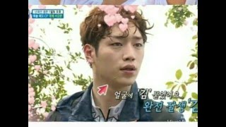 Seo Kang Jun's Handsome Face Was the Inspiration from some Hilaruous captions on LAW OF THE JUNGLE