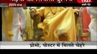 A film on Raj Thackeray