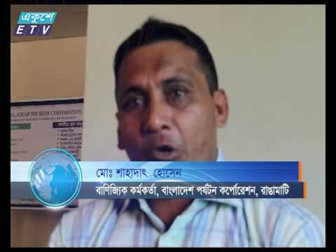 Rangamati Porjaton News_Ekushey Television Ltd. 22.06.16