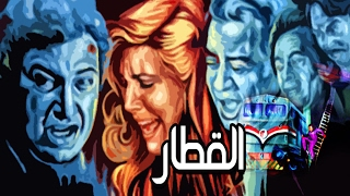 El Qetar Movie - فيلم القطار
