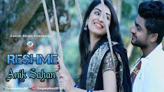 Anik Sahan - Shohaga Reshme   Bangla New Music Video 2017   Sangeeta