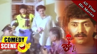 Shhh|| Full Length Kannada Movie ||Kumar Govind||Kashinath||Megha|| Upendra|| TVNXT Kannada