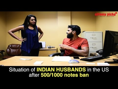 Situation of Husbands after Notes Ban