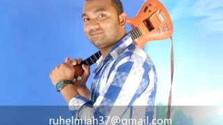 New Bangla Song Bul Bujona Tumi Bul.... By Ruhel 2016