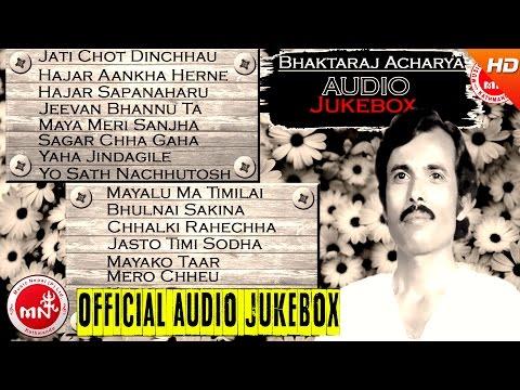 Xxx Mp4 Bhakta Raj Acharya Nepali Old Evergreen Songs Collection Audio Jukebox Music Nepal 3gp Sex