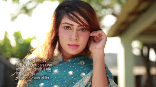 Toke Dekhe Mone | Md.Joy | Shuvro | Mishu Chowdhury | Munni | Bangla New Song 2017 | FULL HD