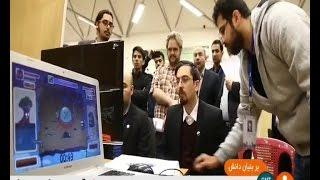 Iran PC & Cellphone video Games, Sialk team Kashan Azad university سازنده بازيهاي رايانه اي