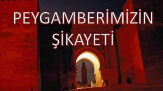 Peygamberimizin Ümmetinden Şikayeti!!! / İslami video - Dini video