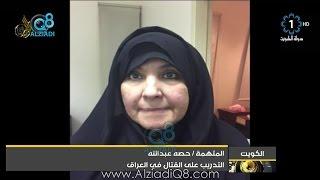 بيان وزارة الداخلية حول إحباط مخططات إرهابية داعشية استهدفت الكويت وإلقاء القبض على مدبريها 3-7-2016