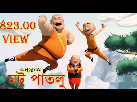 Xxx Mp4 Motu Patlu Bangla 3gp Sex