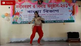 Rajshahi Govt  Women's College Awful Dance Performance