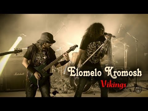 Elomelo Kromosh By  Vikings  | HD Video Song |  Runout