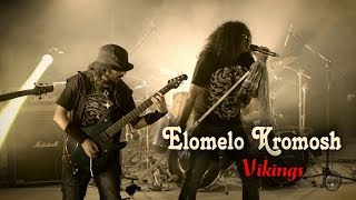 Elomelo Kromosh By  Vikings  | HD Video Song |  Runout
