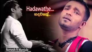 Hadawathe - Romesh ft Manjula Pushpakumara