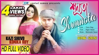 Shunnota   Kazi Shuvo   Kanika   Mahmudul Hasan   Aditya Rupu   Official Music Video   2017