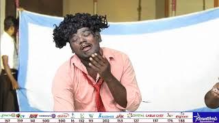 முற்றத்தின் திண்ணை - ரசிகரின் போனை தட்டி விட்ட நடிகர் சிவக்குமார்   Velicham Tv Entertainment