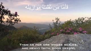 Surah Al-Qari'ah  {The Calamity}