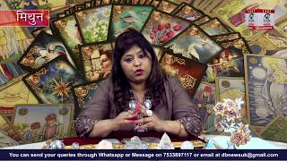 Tarot Rashifal in Hindi (09 July to 15 JUly 2017) - by Ambika Tarot Reader