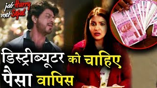 Why Distributors of Jab Harry Met Sejal are angry with SRK