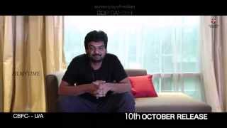 Purijagannadh About Romeo Movie Story