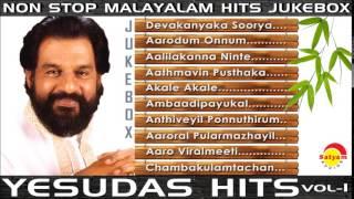 Evergreen Malayalam Songs of Yesudas Vol- 1 Audio Jukebox