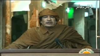 الزنقة زنقة (خطاب القذافي الشهير )في احداث فبراير 2011
