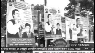 Dark Side of Savar: How MP Murad Jang Operates, Rana 'Then'