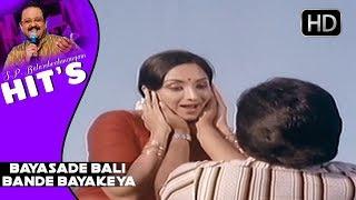 S P Balasubramaniam hit songs | Bayasade Bali Bande Bayakeya Song | Gaali Maathu Kannada Movie