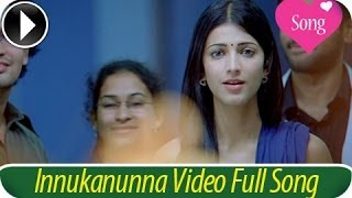 7am Arivu Full Song Innu Kanunna | Malayalam Movie 2013 | Shruti Haasan | Suriya [HD]