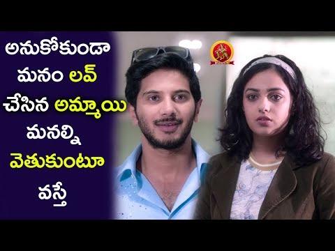 Xxx Mp4 Nithya Menon Dulquer Salman Love Scene Latest Telugu Movie Scenes Bhavani HD Movies 3gp Sex