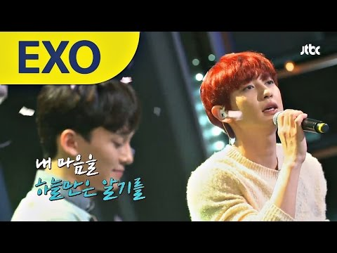 (Eng sub) EXO 'If we love again 2016,' an acoustic ballad by Exo ♪ - Sugarman Ep.32