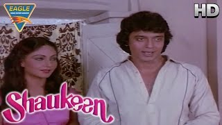 Shaukeen Hindi Movie || Climax Scene || Mithun Chakraborty, Rati Agnihotri || Eagle Hindi Movies