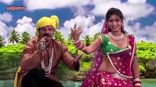 Bhauji Ke Tamatar / Ramkumar Prajapati Mob: 9977217158 / Bundeli Item Song