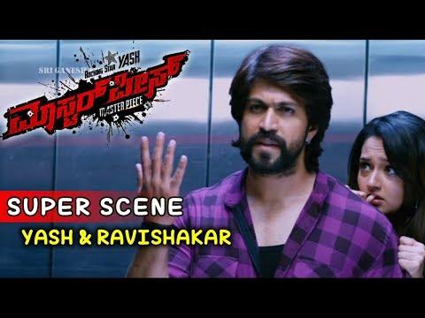 Xxx Mp4 Yash Movies Ravishankar Tries Escaping From Police Kannada Scenes Masterpiece Kannada Movie 3gp Sex