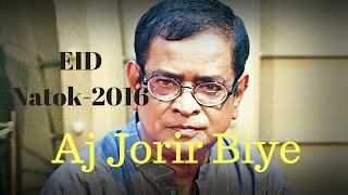 Aj Jorir Biye New Bangla Eid Natok 2016  Tawsif,Safa Kabir,Humayan Ahmed