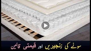 Story of precious Clean islamic baya 2017 BY Muhammad Raza Saqib Mustafai