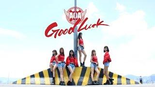 AOA(에이오에이) - Good Luck(굿럭) Cover Dance by SNDHK