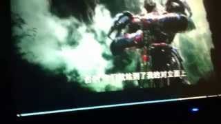 Trailer von Transformas 4
