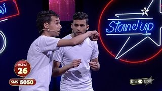 StandUp - Rachid El Baz Tarek Badir - Sketch 1 Finale